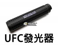 【翔準軍品AOG】【UFC】發光 滅音管造型 14mm 逆牙 生存遊戲 零件 周邊套件 充電器 DA-UFCCOLTD