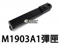 【翔準軍品AOG】【UFC】M1903A1 彈匣 狙擊槍 零件 周邊套件 生存遊戲 DA-MT40