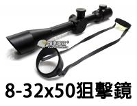 【翔準軍品AOG】8-32x50 狙擊鏡 SF 十字 高清晰 30mm 夾具 零件 周邊套件 生存遊戲 B01076AB