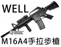 【翔準軍品AOG】【WELL】M16A4 魚骨 競技 手拉 步槍 空氣槍 玩具槍 彈匣 生存遊戲 周邊 DW-04-AZA