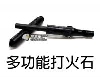 【翔準軍品AOG】多功能 打火石 擊破器 棉花 哨子 戶外 煤棒 打火棒 火花 露營 登山 紙條 隨身 LG086C