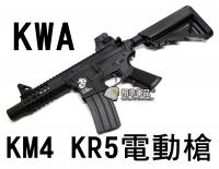 【翔準軍品AOG】【KWA】KM4 KR5 電動槍 刻字 全金屬 魚骨 鑰匙 玩具槍 彈匣 扣環 生存遊戲 D-06-6-16