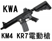【翔準軍品AOG】【KWA】KM4 KR7 刻字 電動槍 全金屬 魚骨 鑰匙 玩具槍 彈匣 扣環 生存遊戲 D-06-6-17