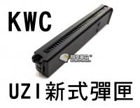 【翔準軍品AOG】【KWC】UZI 烏茲 CO2 彈匣 38發 CO2槍 衝鋒槍 瓦斯槍 金屬 鋼瓶 D-03-54