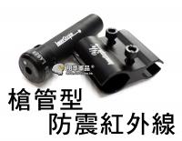 【翔準軍品AOG】槍管型 通用 防震 紅外線 夾具 魚骨 雷射 金屬 生存遊戲 零件 裝備 B03002-2