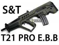 【翔準軍品AOG】【S&T】T21 PRO VER EBB OG 電動槍 生存遊戲 魚骨 槍托 握把 電池 DA-AEG