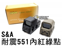 【翔準軍品AOG】S&A 551 高品質防震 綠紅點快瞄 保固:60天 高防震專用 快瞄 內紅點 瞄準器 B02019HB