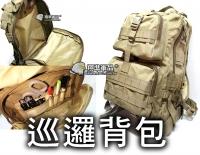 【翔準軍品AOG】巡邏 背包 後背包 旅行包 休閒包 牛津包 戰術背包 軍規 尼龍 模組 雙肩包 水袋 P1501