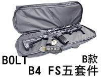 【翔準軍品AOG】老闆您賣的太便宜啦ˇ-ˇ BOLT B4 FS URX 五套件 狙擊鏡 彈匣 握把 槍袋 伸縮托 DBOLT-AB