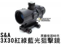 【翔準軍品AOG】S&A 升級 耐震 3X30 紅綠藍光 快瞄 生存遊戲 狙擊鏡 雷射 手槍 瞄具 夾具 SNA01AA