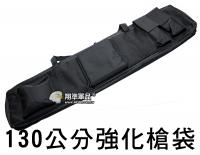 【翔準軍品AOG】130公分 強化 槍袋 槍套 長槍 步槍 瓦斯 手槍 彈匣 零件 樂器 生存遊戲 P0154AC