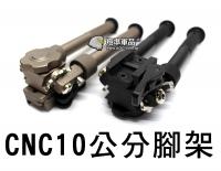 【翔準軍品AOG】CNC 快拆 腳架 黑 尼 NGA0959 五段 長槍 狙擊槍 夾具 魚骨 金屬 螺絲 C0246AB