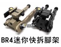 【翔準軍品AOG】BR5 迷你 快拆 腳架 黑 尼 NGA1182 長槍 狙擊槍 夾具 魚骨 金屬 螺絲 C0246AF