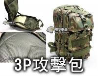 【翔準軍品AOG】3P 攻擊包 軍規 戰術 背包 旅遊包 後背包 雙肩包 牛津包 口袋 登山包 野營包 模組 P0310