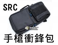 【翔準軍品AOG】【SRC】手槍 衝鋒 手提包 斜背包 槍袋 槍包 箱子 鋁箱 包包 生存遊戲 多功能 口袋 CR-SRC-107