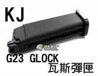 【翔準軍品AOG】【KJ】G23 GLOCK KP03 克拉克 瓦斯 彈匣 BB彈 填彈器 瓦斯槍 金屬 零件 生存遊戲 6mm D-01-051
