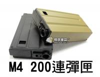 【翔準軍品AOG】M4 電動槍 彈匣 200連 BB彈 填彈器 金屬彈匣 金屬 零件 生存遊戲 6mm D-10-01