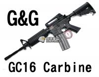 【翔準軍品AOG】【G&G】GC16 Carbine 電動槍 怪怪 魚骨 準心 護木 拉柄 鏡軌 彈匣 槍托 金屬 CGG-M4-M4