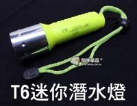 【翔準軍品AOG】T6 迷你 潛水燈 手電筒 強光 充電 運動 登山 露營 LED 防水 戶外 強光 L011-06