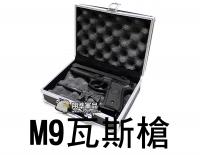 【翔準軍品AOG】【SRC】SR92 ELITE II 瓦斯槍 買槍送槍 M9 塑膠箱 GBB 6mm 半金屬 CR-SR4-M92