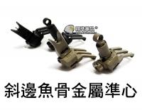 【翔準軍品AOG】HM0280 準心 罩門 金屬 斜邊 魚骨 零件 生存遊戲 瞄具 夾具 螺絲 寬軌 C0809AN
