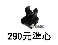 【翔準軍品AOG】金屬 準心 零件 生存遊戲 瞄具 夾具 螺絲 寬軌 1111AHA
