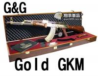 【翔準軍品AOG】【G&G】GLOD GKM 黃金AK47 電動槍 步槍 土豪 木箱 槍箱 高級 豪華 閃瞎眼睛