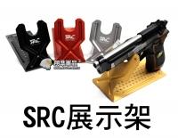 【翔準軍品AOG】SRC 展示架 手槍 鋁合金 槍架 金屬 兩用 多孔 玻璃櫃 櫥窗 BB槍 瓦斯槍 CR-P-104