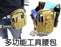 【翔準軍品AOG】5.5吋 工具 腰包 工具包 多功能 molle 口袋 手機 尼龍 戶外 模組 運動腰包 休閒 戰術腰包 X0-43-11