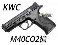 【翔準軍品AOG】【KWC】M40 CO2槍 CO2 鋼瓶 BB槍 生存 6mm 彈匣 後座力 退堂 COS D-03-20-21