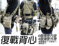 【翔準軍品AOG】復戰 背心 戰術背心 彈匣袋 復刻 海豹 NAVY SEALS 水袋背心 多地形 多口袋 雜物袋 G0801