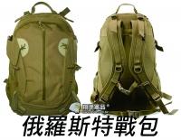 【翔準軍品AOG】點型 中拉 後背包 俄羅斯 雙肩包 登山包 旅行包 運動 戶外 露營 軍規 反光 特戰背包 P0409EA