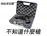 【翔準軍品AOG】HFC M9 瑕疵槍 出氣閥有問題 打了會噴氣 老闆懶得修 便宜賣 送槍箱