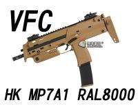 【翔準軍品AOG】【VFC】HK MP7A1 沙色 RAL8000 瓦斯槍  免運費  衝鋒槍 VF2-LMP7-TN02
