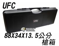 【翔準軍品AOG】UFC 88X34X13.5公分 槍箱 高密度海綿 塑膠箱 鋁箱 箱子 樂器 電動槍 瓦斯槍 長槍 DA-UFC-GC