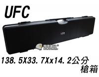 【翔準軍品AOG】UFC 138.5X33.7X14.2公分 槍箱 高密度海綿 塑膠箱 鋁箱 箱子 樂器 電動槍 瓦斯槍 長槍 DA-UFC-GC