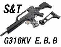 【翔準軍品AOG】【S&T】G316KV EBB 電動槍 生存遊戲 魚骨 槍托 UFC AEG DA-ST-G316*