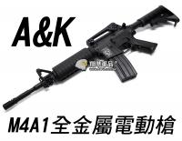 【翔準軍品AOG】【A&K】M4A1 全金屬 電動槍 生存遊戲 魚骨 槍托 伸縮托 卡賓槍 BB槍 AEG 步槍 DA-GY-M4A1