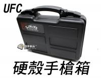 【翔準軍品AOG】UFC 31X24.9X8公分 槍箱 高密度海綿 塑膠箱 鋁箱 箱子 樂器 電動槍 瓦斯槍 長槍 DA-UFC-GC