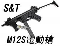 【翔準軍品AOG】【S&T】M12S AEG 競技 衝鋒槍 電動槍 生存遊戲 金屬 槍托 電池 握把 GUN DA-ST-AEG