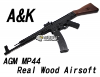 【翔準軍品AOG】【A&K】MP44 實木 步槍 長槍 電動槍 生存遊戲 腳架 彈匣 握把 全金屬 DA-AGM