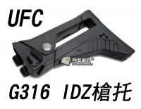 【翔準軍品AOG】UFC G36 G316 IDZ 槍托 後托 零件 塑膠 改裝 生存遊戲 伸縮托 折疊托 DA-STG316