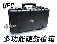 【翔準軍品AOG】UFC 手拉 硬殼 槍箱 旅行箱 多功能 高密度海綿 衝鋒槍 手槍 生存遊戲 手提 DA-UFC-GC028
