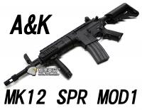 【翔準軍品AOG】【A&K】MK12 SPR MOD1 美國海軍 特別用途槍 電動槍 金屬 生存遊戲 海豹托 DA-SPR MOD1