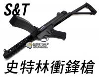 【翔準軍品AOG】【S&T】Sterling SMG 史特林 衝鋒槍 電動槍 生存遊戲 金屬 槍托 電池 握把 GUN DA-ST-AEG