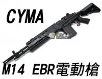 【翔準軍品AOG】【CYMA】M14 EBR 電動槍 MK14 戰鬥步槍 美國陸軍 伸縮托 CM032 魚骨 司馬 DA-