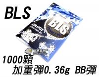 【翔準軍品AOG】BLS 1000顆 加重彈 0.36G BB彈 瓦斯槍 電動槍 生存遊戲 連盛 二度研磨 6mm 精密 Y1-022-0