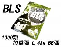 【翔準軍品AOG】BLS 1000顆 加重彈 0.43G BB彈 瓦斯槍 電動槍 生存遊戲 連盛 環保彈 6mm 精密 Y1-022-2