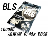 【翔準軍品AOG】BLS 1000顆 加重彈 0.45G BB彈 瓦斯槍 電動槍 生存遊戲 連盛 環保彈 6mm 精密 Y1-022-3