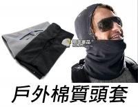 【翔準軍品AOG】戶外 棉質 頭套 面罩 保暖 運動 CS 抓絨 圍脖 毛帽 雪帽 自行車 E0403